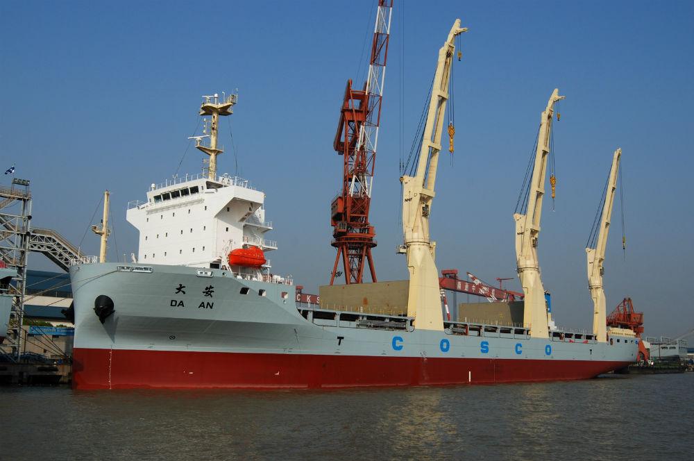 Breakbulk Fleet   COSCO Heavy Transport