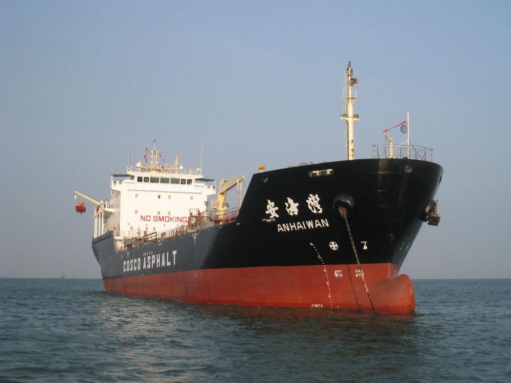 An Hai Wan Ship