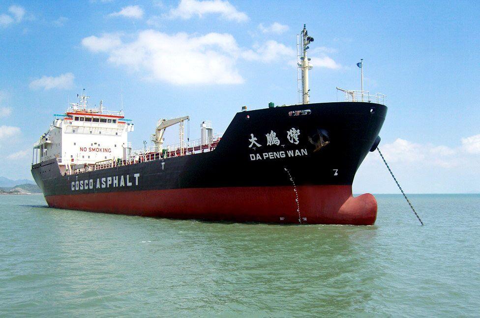 Da Pen Wan Ship