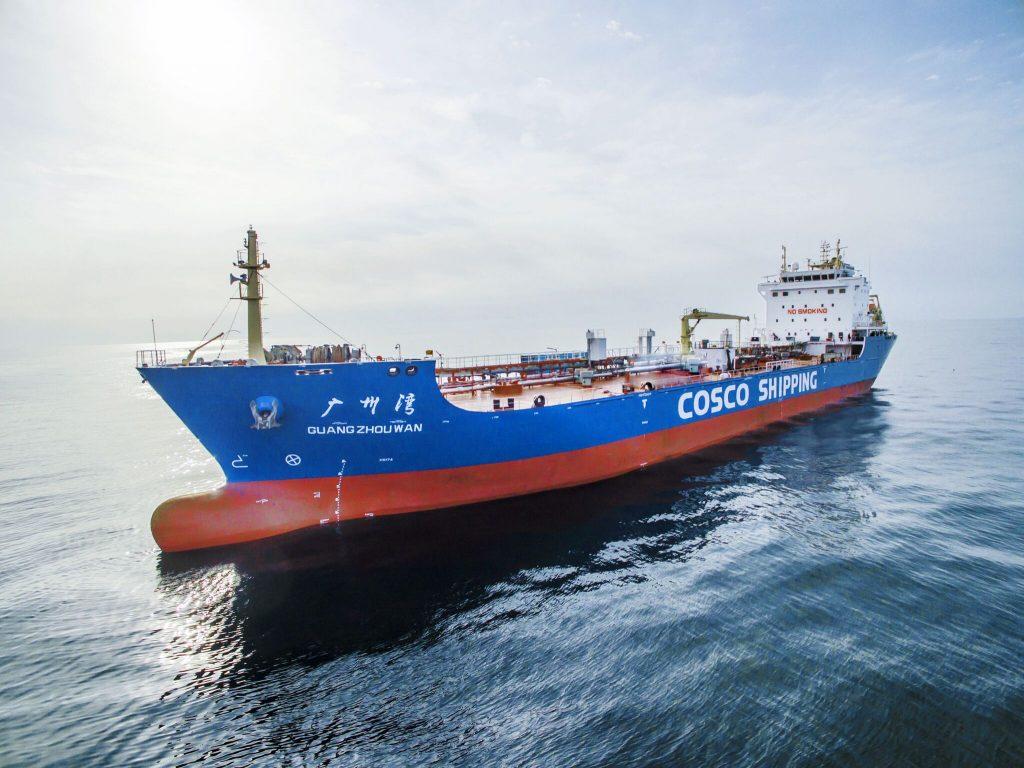Guang Zhou Wan Ship