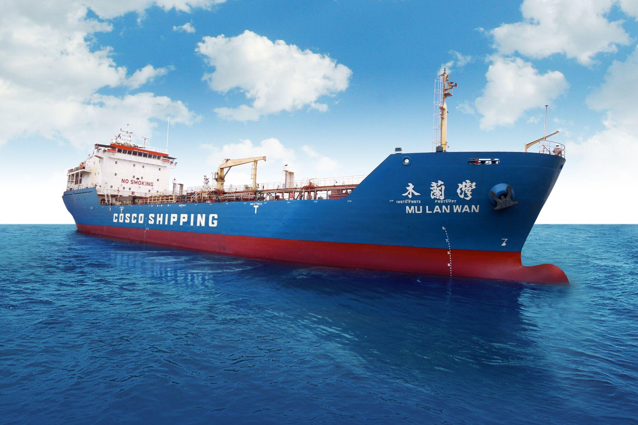 Mu Lan Wan Ship
