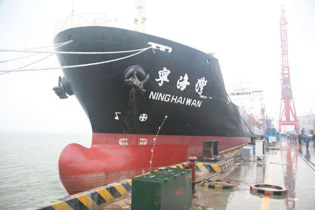 Ning Hai Wan Ship