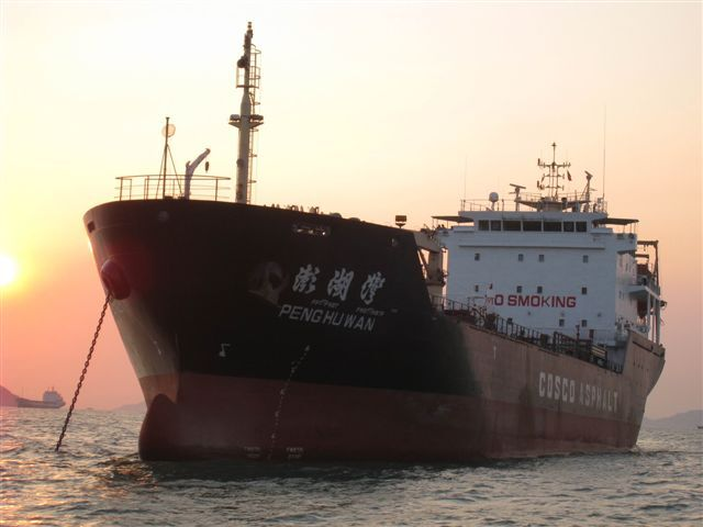 Peng Hu Wan Ship