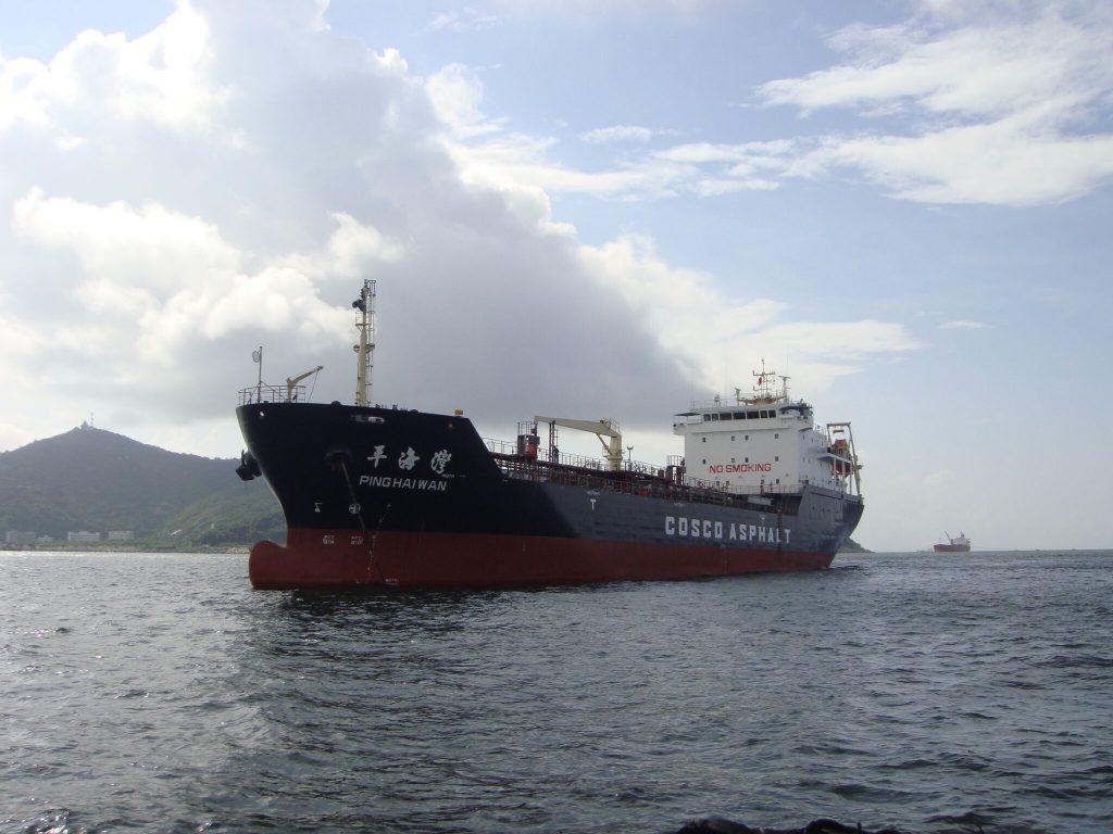Ping Hai Wan Ship