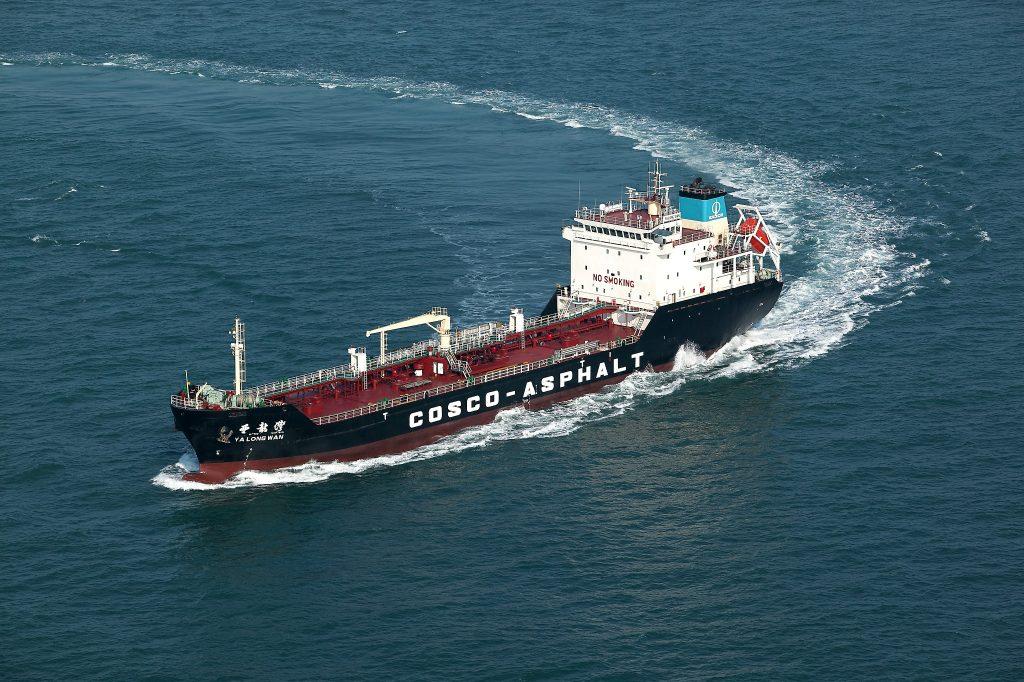 Ya Long Wan Ship