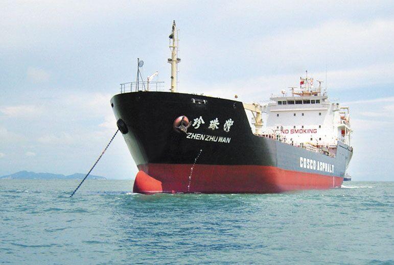 Zhen Zhu Wan Ship