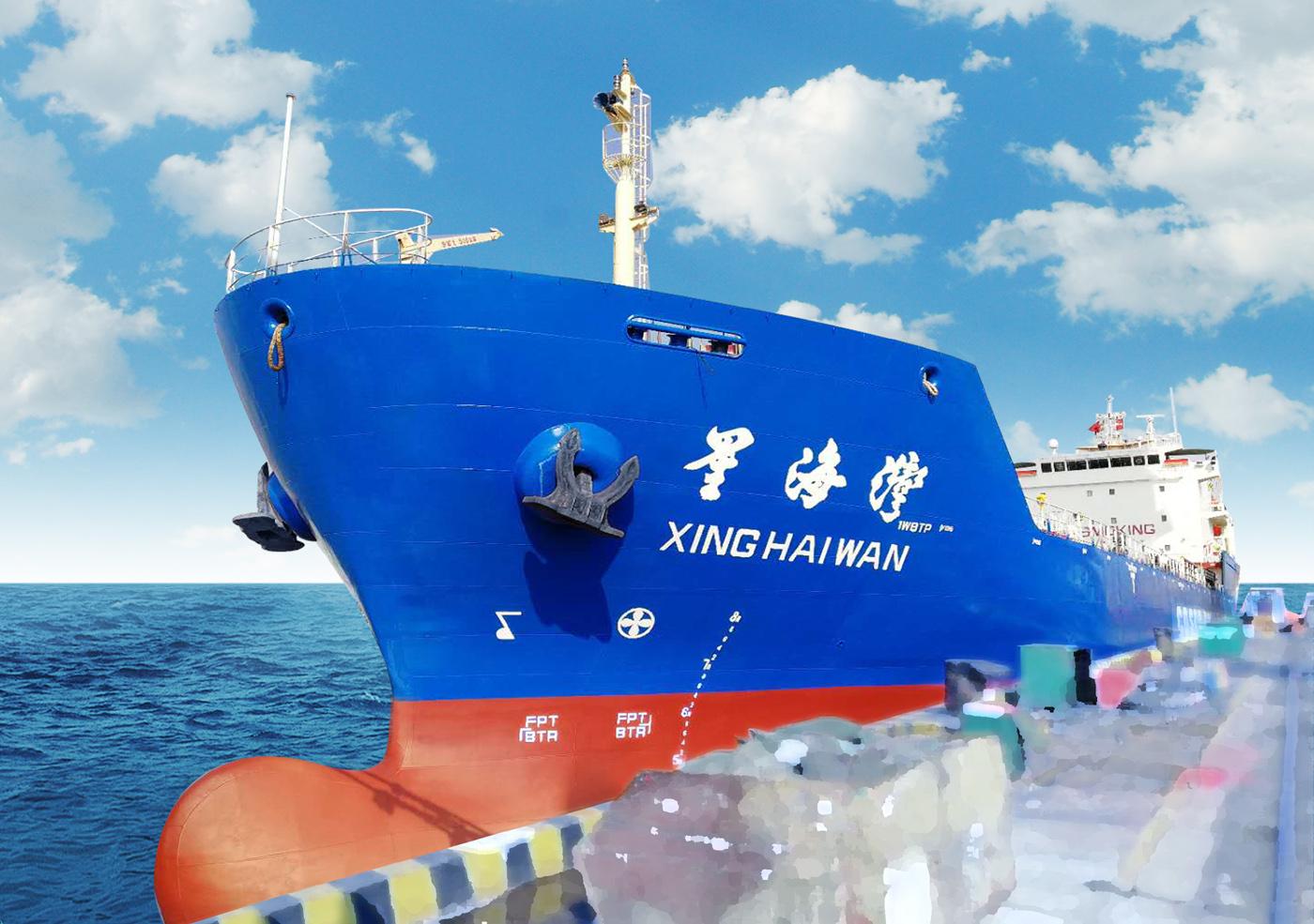 XING HAI WAN